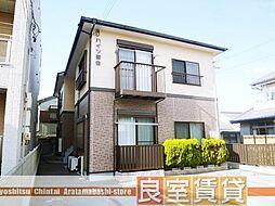 愛知県名古屋市南区菊住2丁目の賃貸アパートの外観