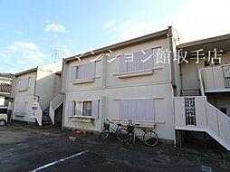 メゾン竹村[105号室]の外観