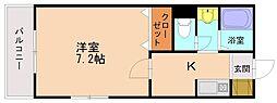 ペルソネ高宮[2階]の間取り