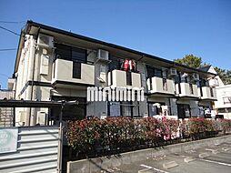 セジュール・オオムラ[1階]の外観