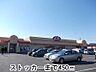 周辺,2LDK,面積62.96m2,賃料5.1万円,JR常磐線 神立駅 徒歩19分,,茨城県土浦市神立中央5丁目
