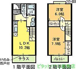 [テラスハウス] 徳島県小松島市横須町 の賃貸【/】の間取り