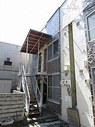 井上マンション[2階]の外観