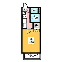 御嵩駅 2.9万円