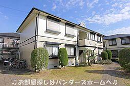 大阪府枚方市桜丘町の賃貸アパートの外観