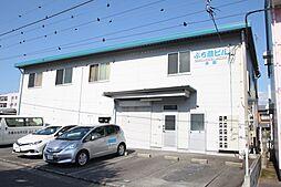 吉原本町駅 0.8万円