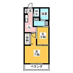 ヒルズコート平松[3階]の間取り