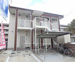 京阪本線 樟葉駅 徒歩23分の賃貸アパート