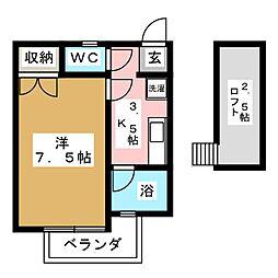 パルクTO−Q[2階]の間取り