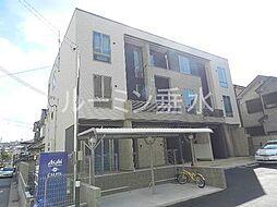 兵庫県神戸市垂水区大町1丁目の賃貸マンションの外観