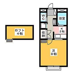 ダコタハウス[2階]の間取り