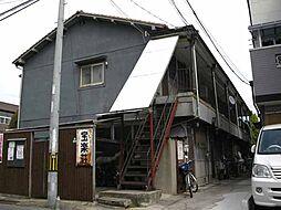 初芝駅 2.5万円