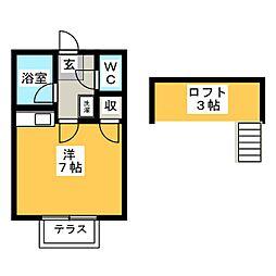 レオドリームA[1階]の間取り