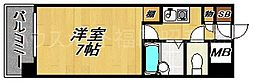 オリエントハイツ天神南[8階]の間取り