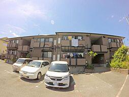 兵庫県川西市新田2丁目の賃貸アパートの外観