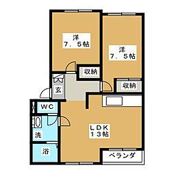 ルナガーデンIII[2階]の間取り