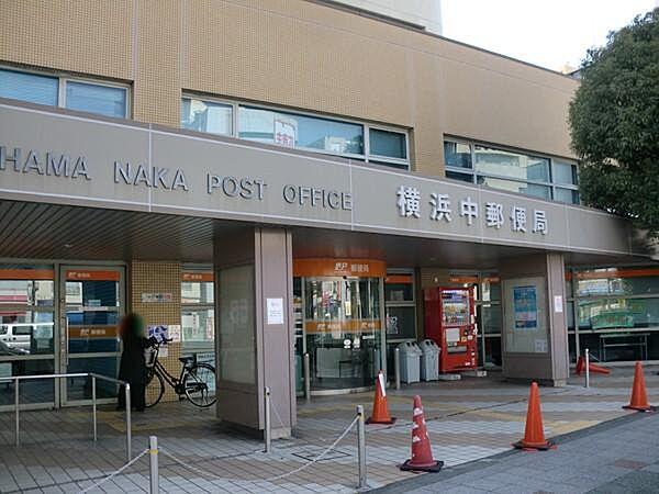 横浜中郵便局(358m)