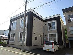 北海道札幌市東区北四十八条東10丁目の賃貸アパートの外観