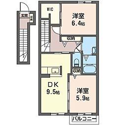 ウィステリアガーデン[2階]の間取り