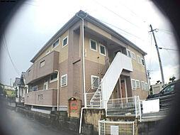 リバブルハウス[2階]の外観