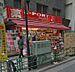 周辺,2LDK,面積66.85m2,賃料24.9万円,JR山手線 恵比寿駅 徒歩4分,東急東横線 代官山駅 徒歩13分,東京都渋谷区広尾1丁目