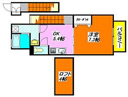 ラ・フォーレ長田 205号室[2階]の間取り