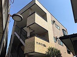 サンライズ大倉山[2階]の外観