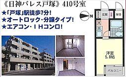 日神パレス戸塚[410号室号室]の外観