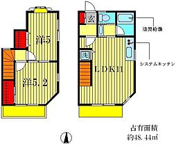 [テラスハウス] 千葉県流山市平和台3丁目 の賃貸【千葉県 / 流山市】の間取り