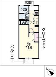 アーバンコート[2階]の間取り
