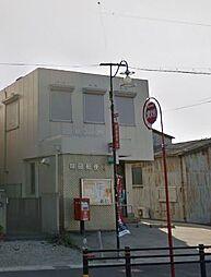 味岡郵便局(1500m)