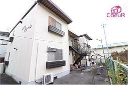 奈良県磯城郡田原本町大字新町の賃貸アパートの外観