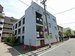 藤岡マンション[3階]の外観