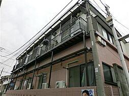 東京都練馬区高松1丁目の賃貸アパートの外観
