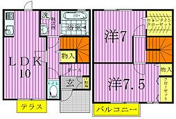 レガーラA[2階]の間取り