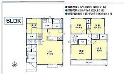 上北台駅 3,280万円