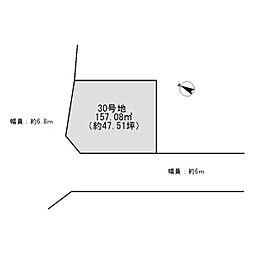 泉南郡田尻町吉見30号地 売土地