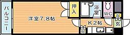 福岡県北九州市八幡西区南八千代町の賃貸マンションの間取り