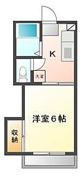 三山グリーンハイム[2階]の間取り