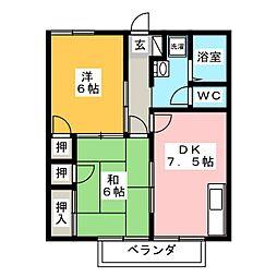 ロイヤルタマダ C棟[2階]の間取り