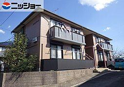 H・翔・すずらん館[2階]の外観