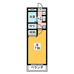 サンフラワー[3階]の間取り