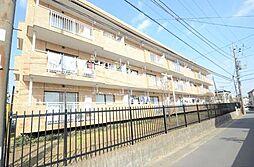 鷺沼エムロード[3階]の外観