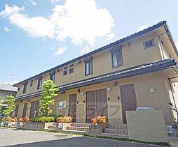 京都府京都市北区衣笠馬場町の賃貸アパートの外観