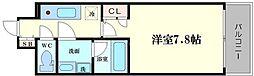 アーバネックス大阪城WEST[14階]の間取り