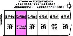 売土地 久米窪田町 6区画分譲地