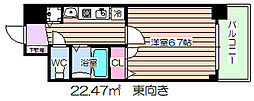 ライジングコート梅田サンライズ[5階]の間取り