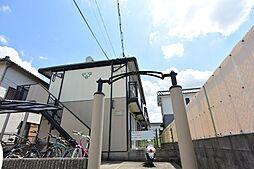 トランクウィル[2階]の外観