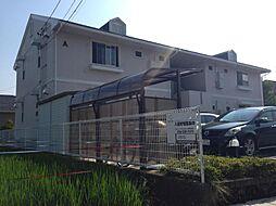 長野県長野市大字栗田603丁目の賃貸アパートの外観