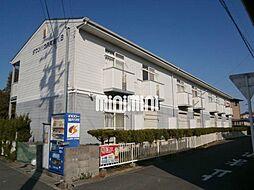 タウンハウス阿倉川 B棟[2階]の外観